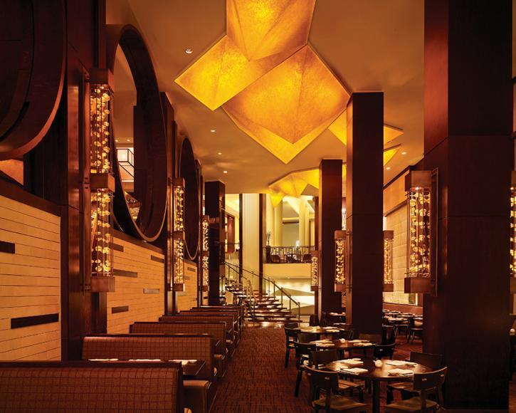 Nobu Lounge