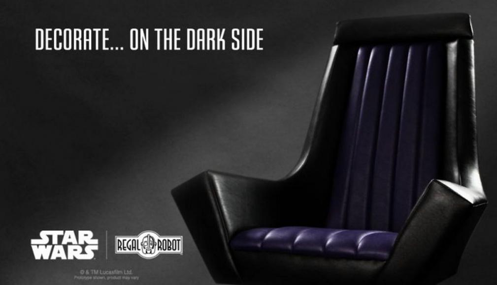Star-Wars-Luxury-Armchair (2)