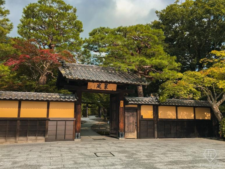 suiran-kyoto-gate