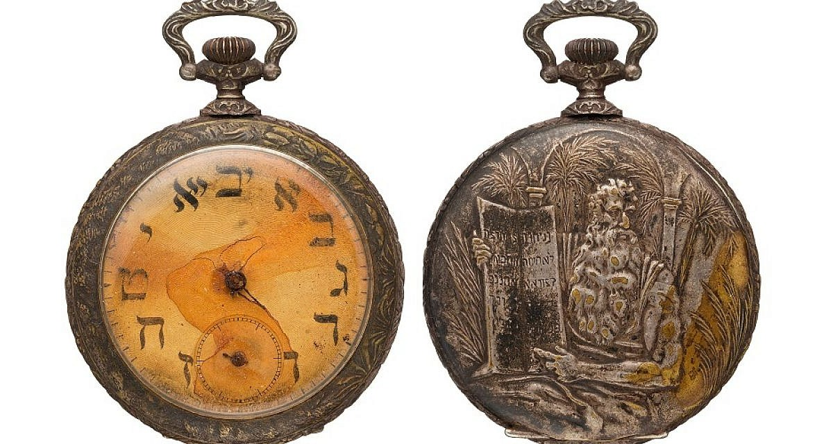 A Pocket Watch That Sunk With The Titanic Is Hitting The