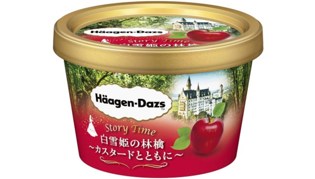 Fairy-tale inspired ice-creams make an enchanting debut at Häagen-Dazs Japan