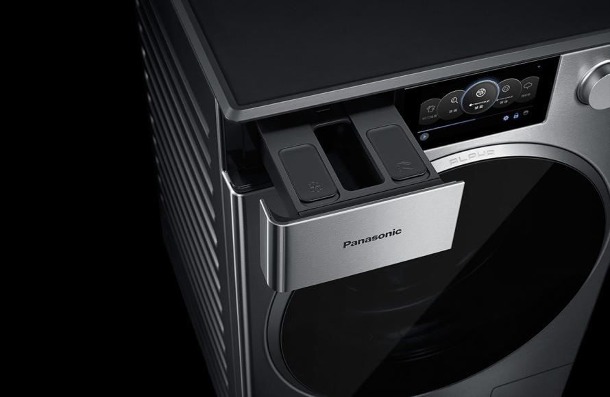 Panasonic-ALPHA-Washing-Machine-Frontloader-Detergent-Dispenser