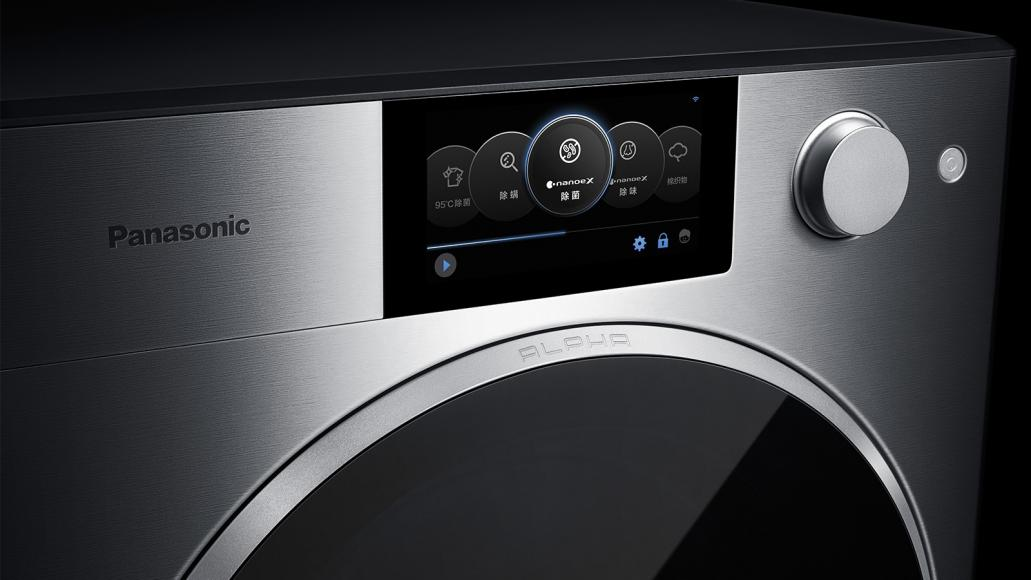 Panasonic-ALPHA-Washing-Machine-Frontloader-Display