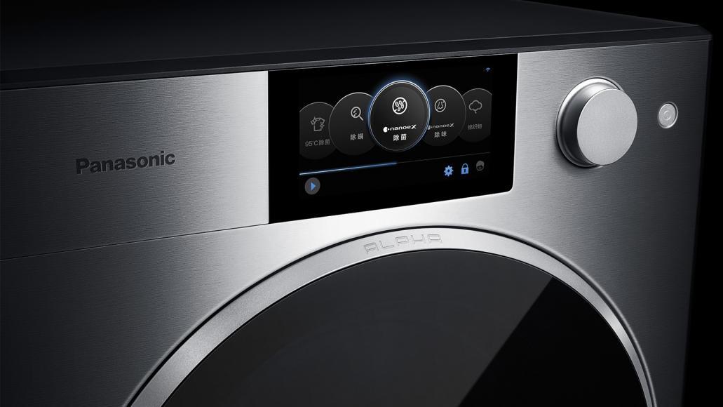 Panasonic-ALPHA-Washing-Machine-Frontloader-Display