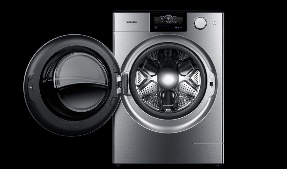 Panasonic-ALPHA-Washing-Machine-Frontloader-Open