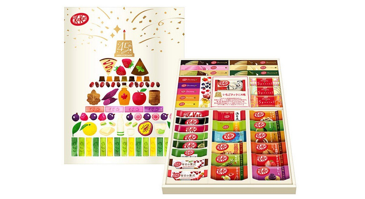 Only in Japan – Kit Kat anniversary set that comes with 35 exclusive flavours
