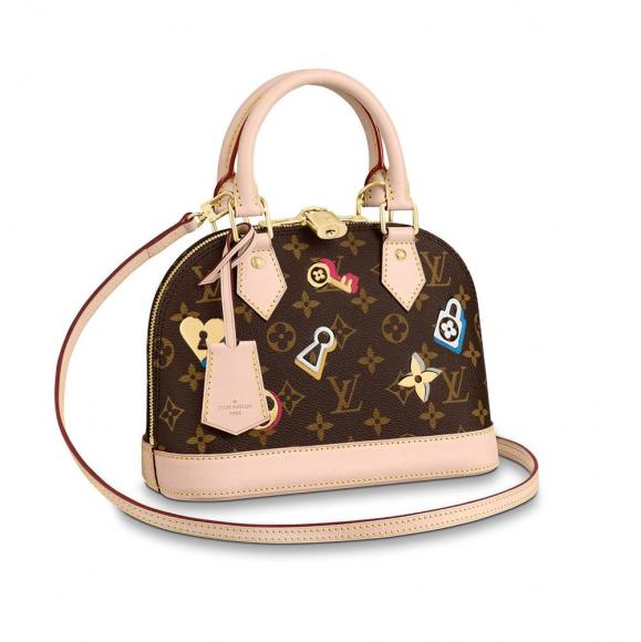 Louis-Vuitton-Alma-BB-Lock-Lock