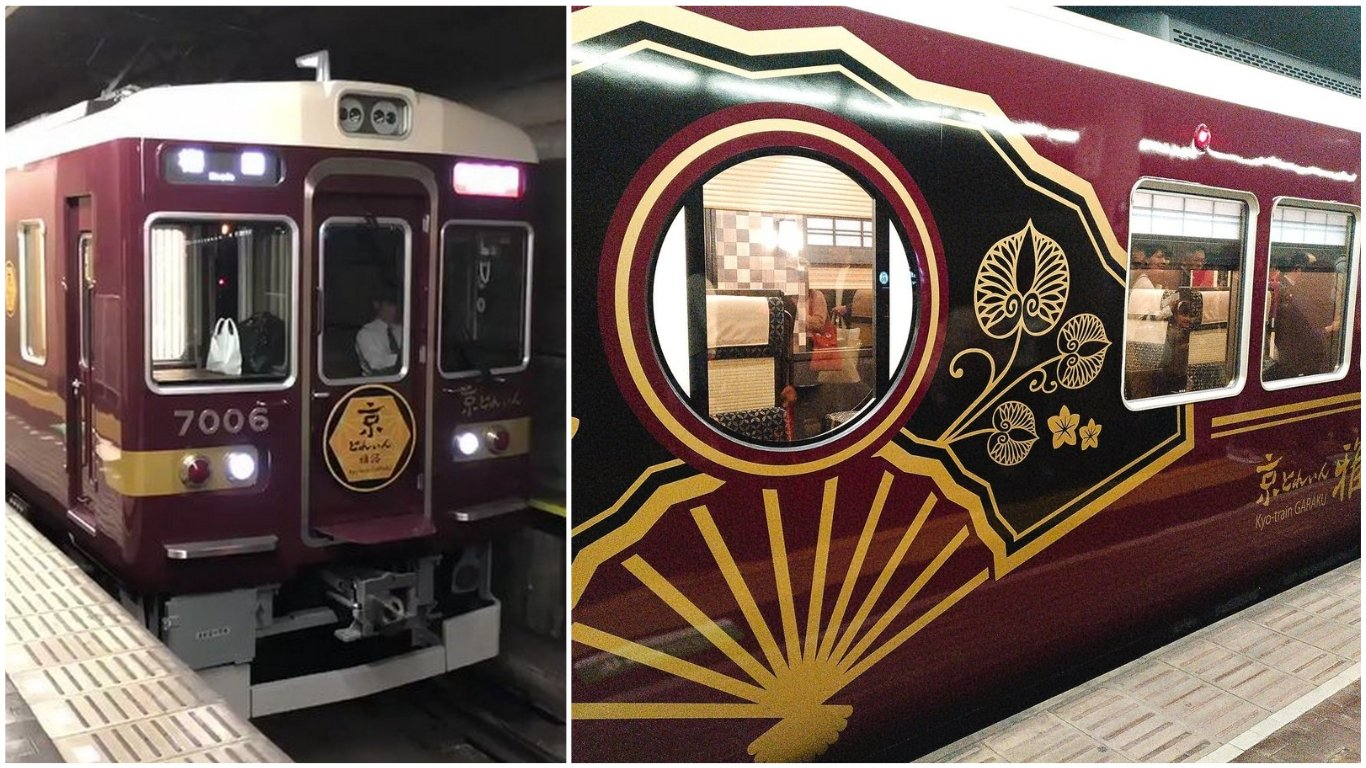 Inside a Japanese sightseeing train whose interiors are designed like a traditional Kyoto house
