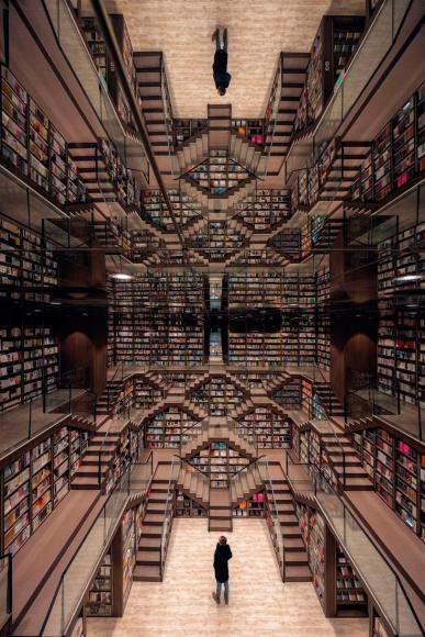 chongqing zhongshuge bookstore (1)
