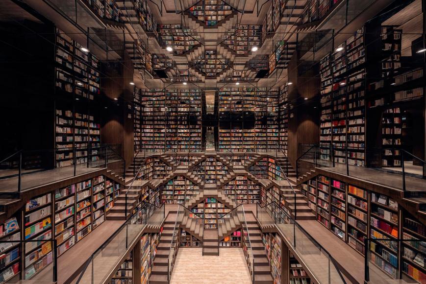 chongqing zhongshuge bookstore (5)