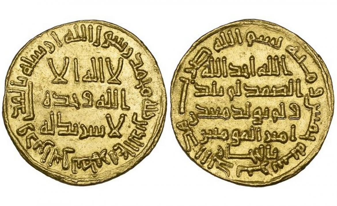 A 1300-year-old Islamic gold coin sells for $4.7 million at a London auction -