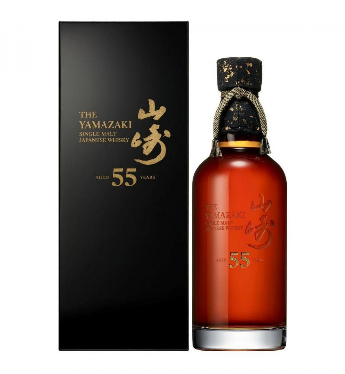 The oldest Japanese whiskey is announced - 55 years old and the lucky buyers of the $27,500 bottle will be chosen by lottery : Luxurylaunches
