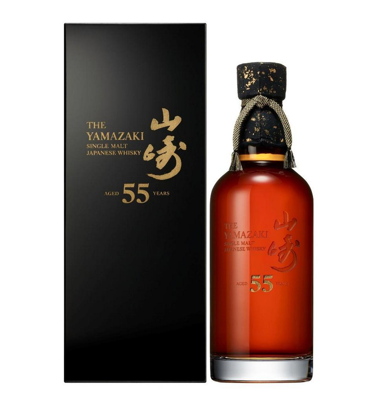 The oldest Japanese whiskey is announced – 55 years old and the lucky buyers of the $27,500 bottle will be chosen by lottery